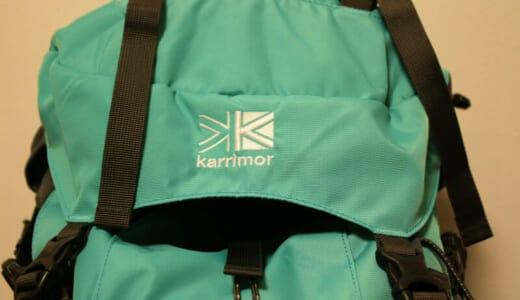 karrimor(カリマー)のリッジ30