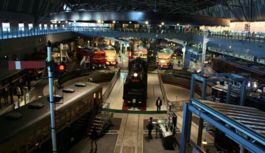 初めての鉄道博物館