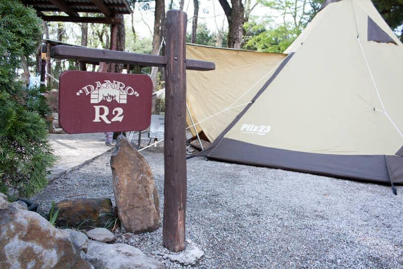 2014年の初キャンプはキャンプアンドキャビンズでピルツ23初張り(5/1~3)