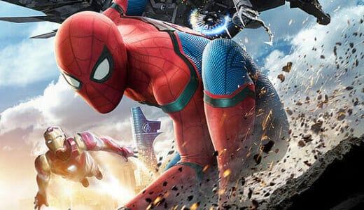 映画「スパイダーマン ホームカミング」リブート大成功。やっとアベンジャーズと絡める!MJは若干こじらせ女子!?